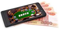 Мобильный покер